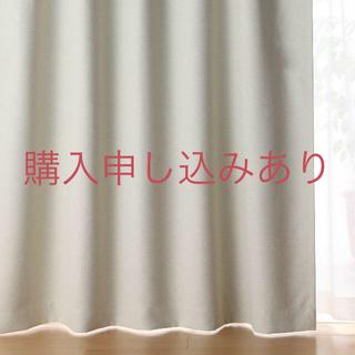 ムジルシリョウヒン(MUJI (無印良品))の無印良品 遮光カーテン2枚とレース2枚のセット 丈約178cm (タッセルなし)(カーテン)