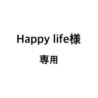 ドゥーオーガニック(Do Organic)のHappy life様専用(化粧水 / ローション)