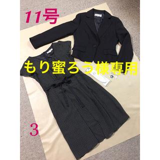 3【新品】ワンピーススーツ ママスーツ 卒園式 卒業式 黒 水玉 11号(スーツ)