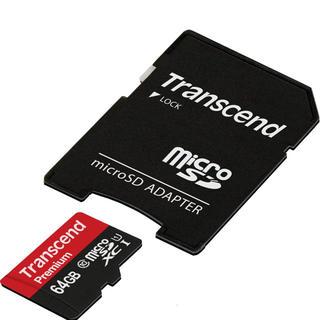 トランセンド(Transcend)のTranscend microSDXC 64GB Class10 マイクロsd(PC周辺機器)