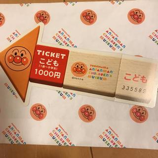 アンパンマン(アンパンマン)のアンパンマンミュージアム横浜 子どもチケット(遊園地/テーマパーク)