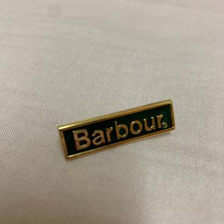 バーブァー(Barbour)のバブアー正規店バッジ(その他)