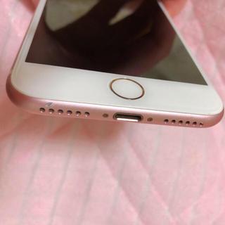 アイフォーン(iPhone)のひーちゃん様専用 【代金清算用】(その他)