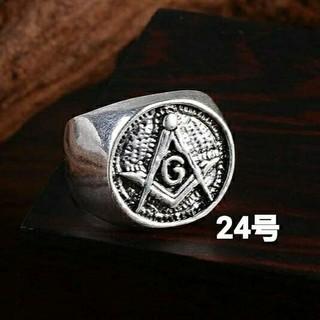 ♠秘密結社 都市伝説 フリーメイソン シンボルマーク シルバーファッションリング(リング(指輪))