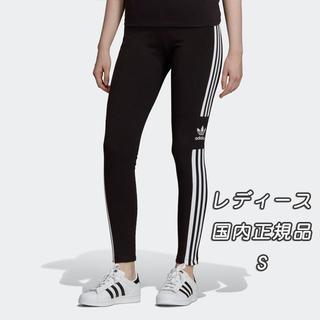 アディダス(adidas)のS【新品/即日発送】adidas オリジナルス レディース タイツ 黒 (タイツ/ストッキング)