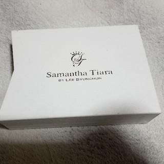サマンサティアラ(Samantha Tiara)の値下げ  Samantha Tiara(リング(指輪))