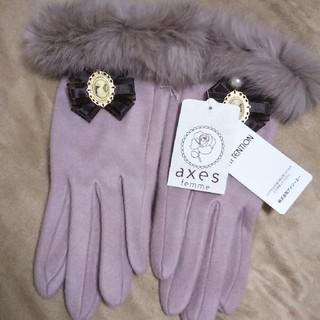 アクシーズファム(axes femme)の手袋(手袋)