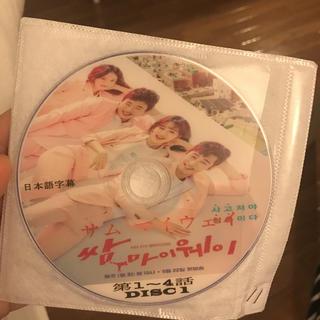 サムマイウェイ  パクソジュン 全話 日本語字幕付き(K-POP/アジア)