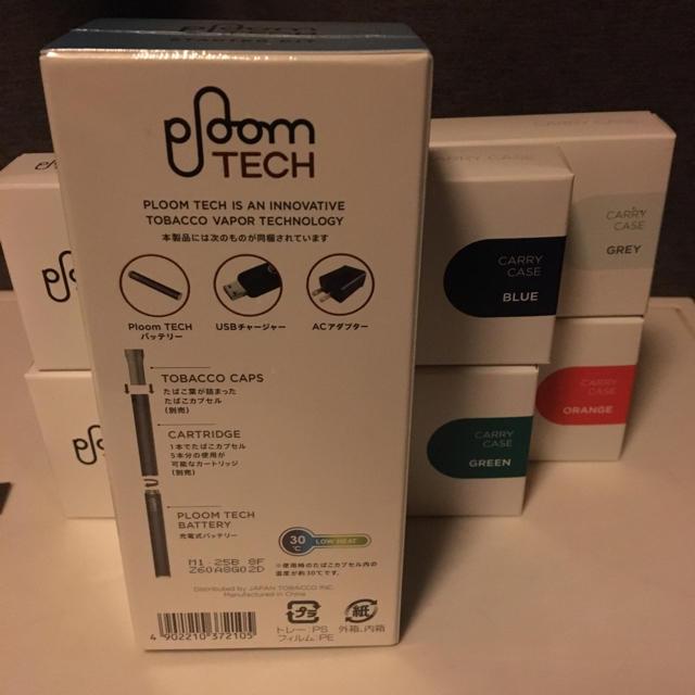 PloomTECH(プルームテック)のプルームテック  純正マウスピース ソフトキャリーケースセット 新品  メンズのファッション小物(タバコグッズ)の商品写真