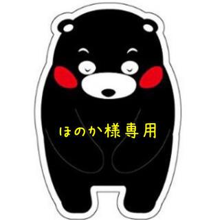 【ほのか様専用】不知火デコ約20kg/同梱(フルーツ)