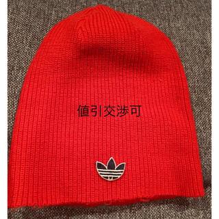 アディダス(adidas)の90年代 リアルヴィンテージ(ニット帽/ビーニー)