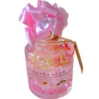 ベビードール(BABYDOLL)のハーバリウムフラワー・ピンク色のお花の植物標本・(レインボーフラワー使用)(ドライフラワー)