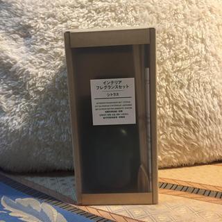 ムジルシリョウヒン(MUJI (無印良品))の無印 インテリアフレグランスセット (アロマオイル)