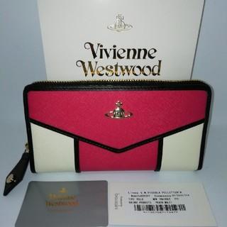 ヴィヴィアンウエストウッド(Vivienne Westwood)のヴィヴィアンウエストウッド ピンク ホワイト(財布)