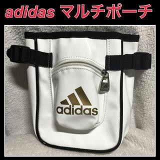 アディダス(adidas)のadidas アディダス マルチ ポーチ(ウエストポーチ)