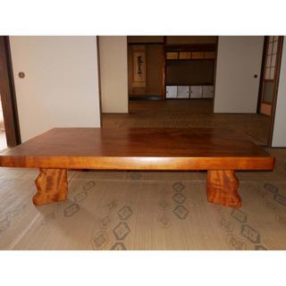【さくら様専用】アンティーク 座敷机 座卓 センターテーブル テーブル(ローテーブル)