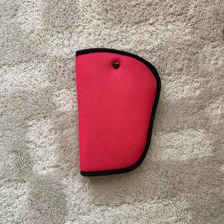 シートベルト サポーター 子供用 カバー(自動車用チャイルドシートカバー)