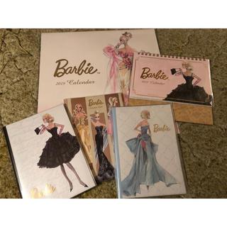 バービー(Barbie)の早い者勝ち❤︎.*Barbie 手帳 カレンダー 5点セット 未使用品✩*॰¨̮(カレンダー/スケジュール)