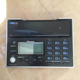 パイオニア(Pioneer)のPioneer 電話機(その他)