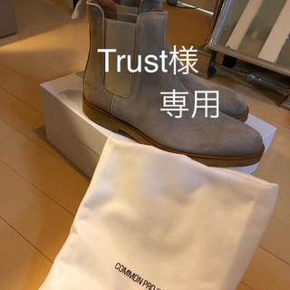 コモンプロジェクト(COMMON PROJECTS)のコモンプロジェクト チェルシーブーツ(ブーツ)