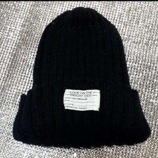ジーユー(GU)の値下げ ニット 帽子(GU)ブラック(帽子)