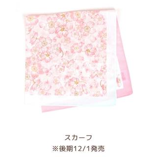 コウダンシャ(講談社)のまゆしぃ様専用❤️同梱❤️2/1(バンダナ/スカーフ)