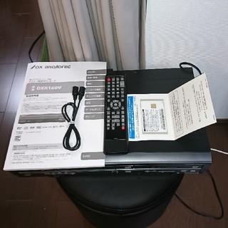 DXアンテナ  地上デジタルチューナー内蔵ビデオ一体型 DVDレコーダー (DVDレコーダー)