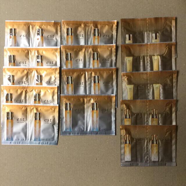 est(エスト)のソフィーナ エスト サンプル コスメ/美容のキット/セット(サンプル/トライアルキット)の商品写真