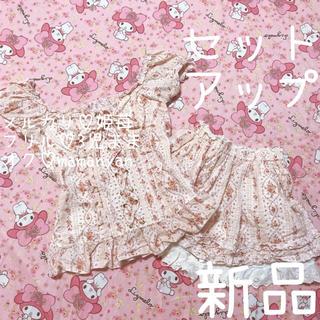 リズリサ(LIZ LISA)の新品♡春♡セットアップ♡ローズ♡ワゴン♡オフショル♡コットン♡上下セット♡映え♡(ミニワンピース)