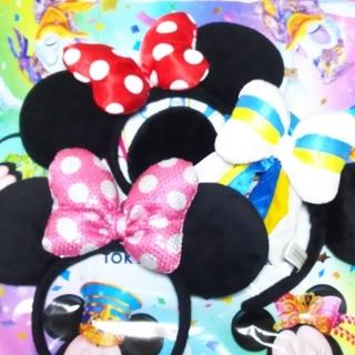 ミニーマウス(ミニーマウス)の**ディズニーランド / ディズニーシー カチューシャ ミニーマウス**(カチューシャ)