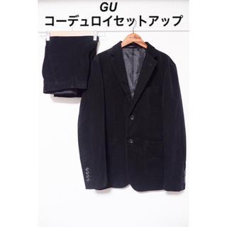 ジーユー(GU)の美品【GU】コーデュロイ セットアップ ジャケット パンツ ブラック(セットアップ)