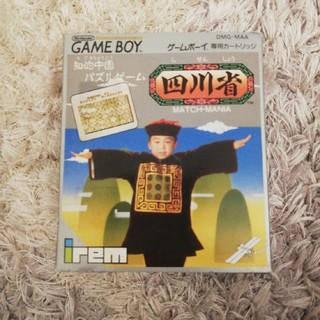 ゲームボーイ(ゲームボーイ)の四川省(家庭用ゲームソフト)