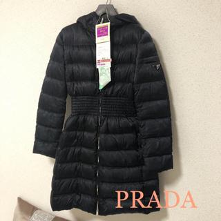 プラダ(PRADA)のPRADA ロングダウンコート サイズ38(ダウンコート)