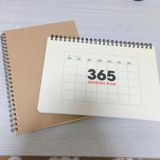 ムジルシリョウヒン(MUJI (無印良品))の【値下げ】カレンダー(カレンダー/スケジュール)