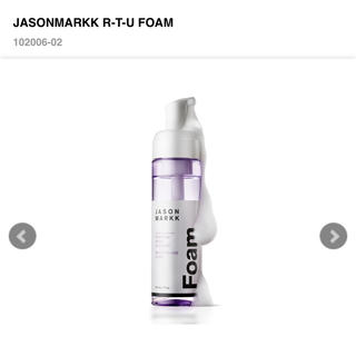 ナイキ(NIKE)のjason markk ジェイソンマーク シュークリーナー (洗剤/柔軟剤)