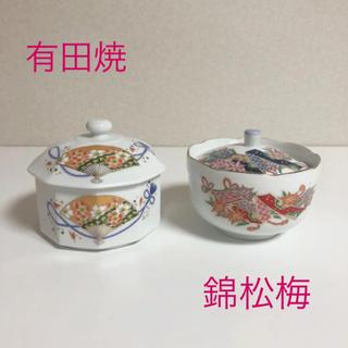 【有田焼】有田焼詰「錦松梅」 蓋付き陶器  2個セット(食器)