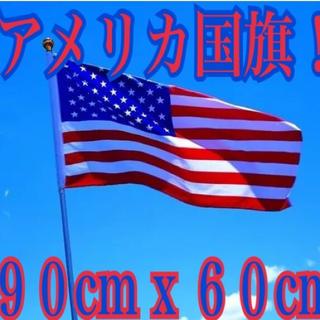 アメリカ国旗 フラッグ インテリア 旗 のれん 90x60cm 新品 送料無料(のれん)