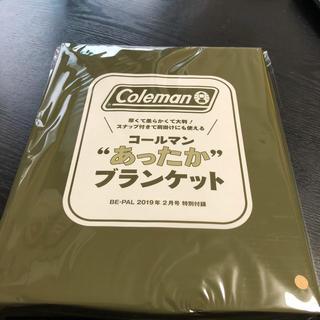 コールマン(Coleman)の♡新品♡コールマン♡ブランケット♡(その他)