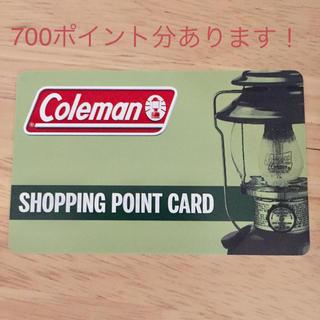 コールマン(Coleman)の700ポイント!Coleman ポイントカード(ショッピング)