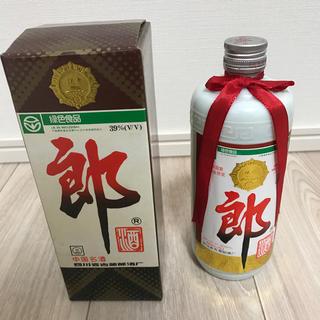 郎酒 中国古酒 99年製造(その他)
