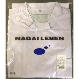 ナガイレーベン(NAGAILEBEN)のナガイレーベン  ケーシー 【値下げ】(その他)