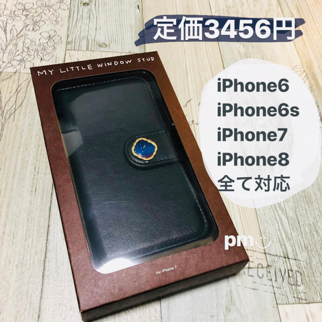 iphone7plus ケース グッチ | 新品未開封 iPhone6/6s/7/8 手帳型ケース ネイビー お洒落の通販 by 説明読まれないかた多すぎです!!泣 お読みください(*_*|ラクマ