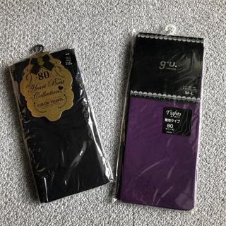 ジーユー(GU)のカラータイツ 2枚組 ブラック・パープル(タイツ/ストッキング)