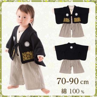 アカチャンホンポ - 袴 ロンパース 90サイズ