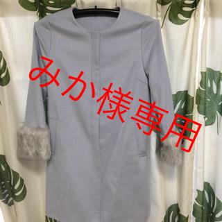 ジーユー(GU)のGUファー付きノーカラーコート!! Lサイズ(毛皮/ファーコート)
