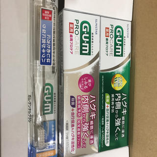 サンスター(SUNSTAR)のGAM歯磨きセット(歯ブラシ/歯みがき用品)