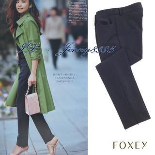 """フォクシー(FOXEY)の❤️tomo様 専用です❤️ FOXEY 【 """"Pant""""】 (その他)"""