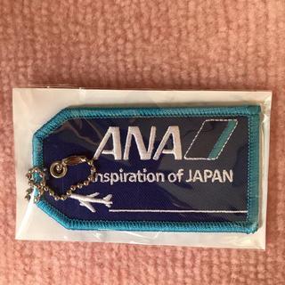 エーエヌエー(ゼンニッポンクウユ)(ANA(全日本空輸))の非売品 ANA キーホルダー(キーホルダー)