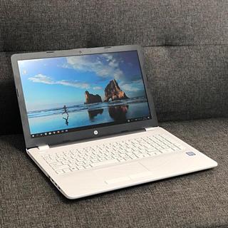 ヒューレットパッカード(HP)のパソコン(ノートPC)