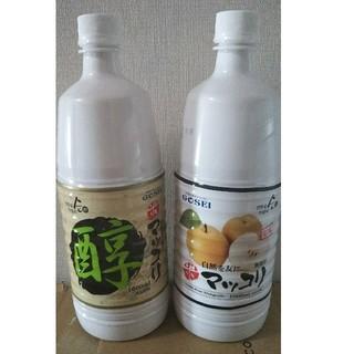 マッコリ 2本セット マッコリ 梨マッコリ 梨味(リキュール/果実酒)